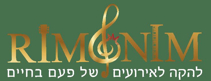 Rimonim Band להקת רימונים לשמחות logo-ri2 להקת רימונים - Rimonim Band